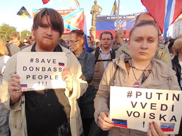 Из-за обстрела центра Донецка погибло двое человек - Цензор.НЕТ 3824
