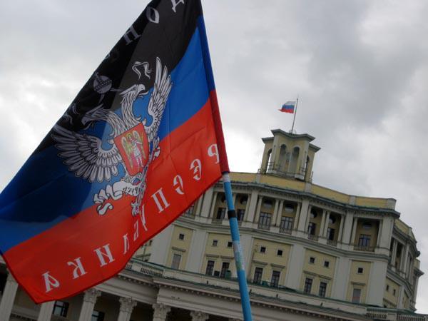 Стоим за Донбасс - митинг в поддержку Новороссии в Москве 11 июня 2014 года Суворовская площадь - Путин введи войска!