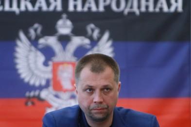 Председатель Правительства Донецкой Народной Республики Алекcандр Бородай обратился к России за военной помощью