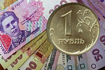 Малорос.Ру - Малороссия - Малоросинформ - крах экономики Украины