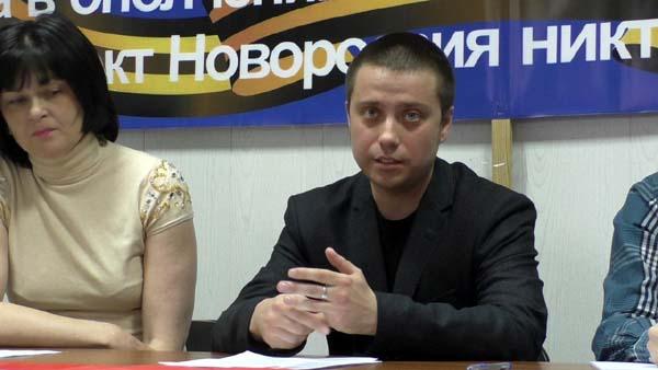В Иркутске учредили движение Новороссия