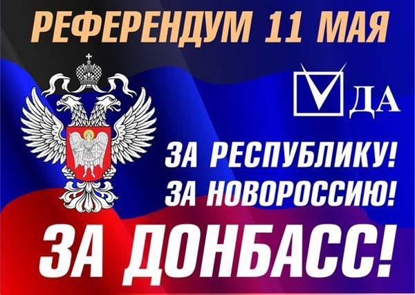 http://maloros.ru/new/filestore/referendum1.jpg