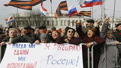 Александр Дугин: Крым - только начало