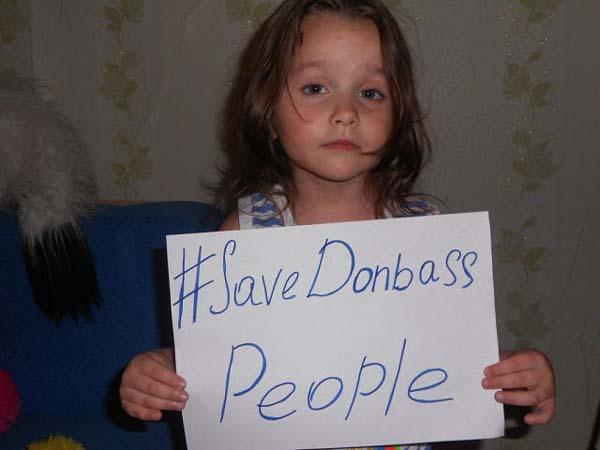 Александр Дугин - Александр Дугин: Путин, вводи войска! savedonbasspeople Save Donbass People