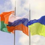 Хартия воссоединения единого народа России, Белоруссии и Украины