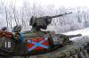 «Донбасс – это наконечник русского копья»