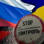 Россия и Украина диалог или противостояние