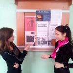 Неделя просвещения в Горловке: «Хрустальная ночь − никогда снова»