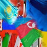 Проект евразийской экономики
