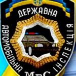 Одесский ГАИ-шник пострадал за русский язык