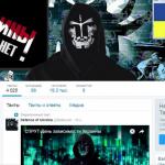 «Украины больше нет»: хакеры взломали страницы Министерства обороны Украины и Нацгвардии
