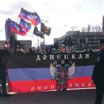 Леонид Савин: Донбасский национализм