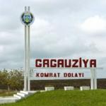 В Гагаузии зреет недовольство