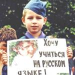 Жители Донецка защищают русскоязычную школу